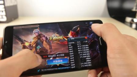 魅族Pro7Plus游戏测试