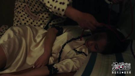 搞笑档: 男子过生日却妻子惨遭家暴