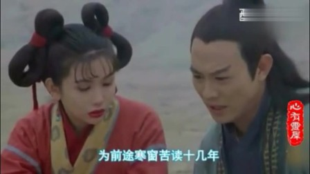 临沧方言配音搞笑-14