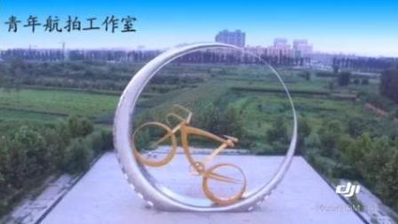 航拍邢台市平乡县县城, 自行车之乡