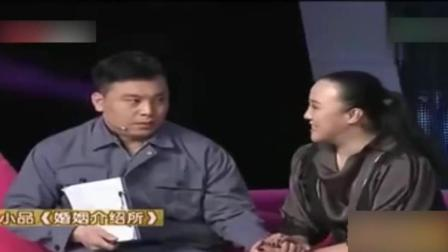 杨树林胖丫田娃孙立荣演绎小品《婚姻介绍所》爆笑全场
