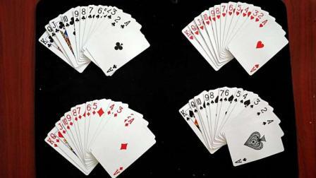 1秒钟分离扑克牌的花色, 刘谦骗过了我们10年的魔术, 秒懂原理