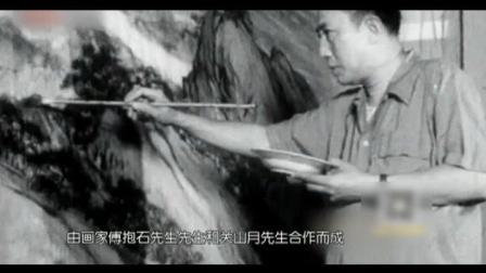 马未都: 价值一亿的巨幅巨制《江山如此多娇》被盗, 局长急了