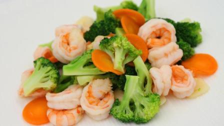 美食心计 2017 降低胆固醇含量的虾仁炒西兰花 31
