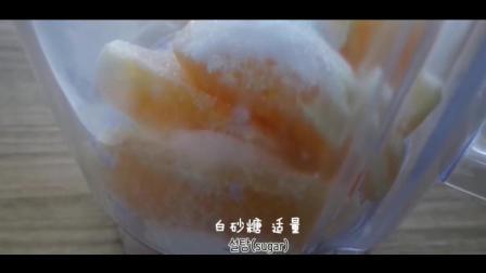 橙子也能做成美味的甜点蛋糕, 香橙挞, 酸甜美味