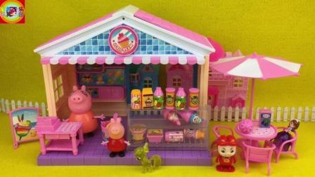 寓教于乐玩具拆箱 第一季 冰淇淋店玩具拆箱 81 冰淇淋店玩具拆箱