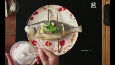 和大厨学做清蒸鱼, 这样就又有个拿手菜了