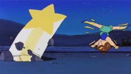 神龙斗士被反转的世界,男生要穿裙子,看星星从地上冒出