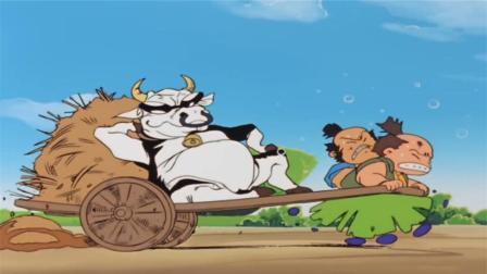 《神龙斗士》这奶牛大哥真霸气!现在变人耕地种菜反被虐