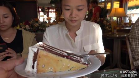 在德国黑森林吃到了真正的黑森林蛋糕