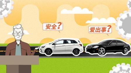 开黑色车出事故概率高 开车选什么颜色更安全 83