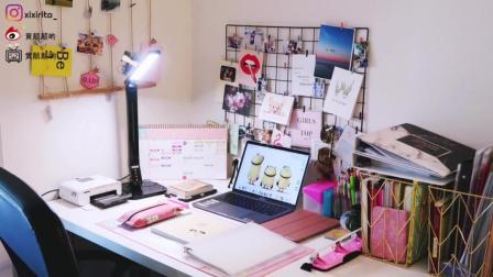 【颠颠】Back to School (Part 1) What's on my desk 超好用学习软件推荐 全都是干货哦