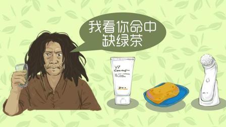 绿茶抗氧化防衰老 直接洗脸有这个功效吗 77