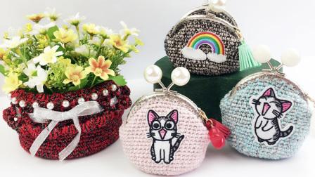 猫猫编织教程口金小包钩针毛线编织教程猫猫很温柔编织图案及方法