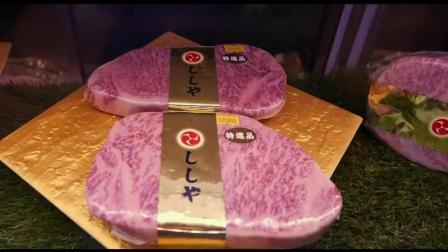 日本顶级神户牛肉, 这一小点要1600多人民币, 够我吃半头牛了