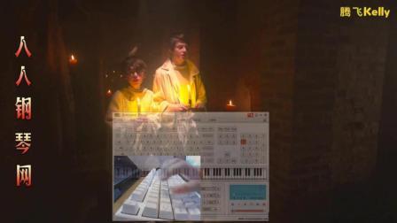 C大调前奏曲(圣母颂)-EOP键盘钢琴弹奏