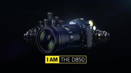 尼康D850功能演示