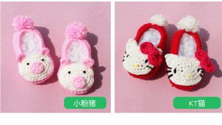 织一片慢生活—-KT猫鞋子婴儿鞋手工编织视频教程大全图解