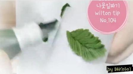 详细的叶子裱制视频来了 , 赶紧来学会一种新的叶子裱花方法吧~