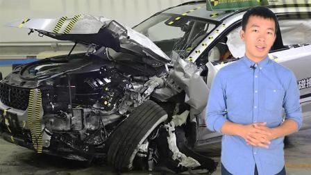 【安全相对论】出乎意料的坚固? 解析WEY VV7严苛碰撞测试-五号车论