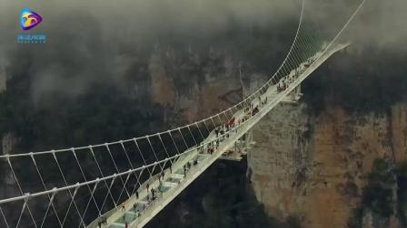有多大仇恨会拉你去世界第一高的张家界玻璃栈桥走一走