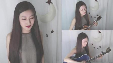 《我要你》ukulele 吉他 弹唱-李相真