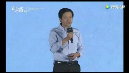 雷军首次揭秘小米商业模式: 小米是具有战斗力的互联网公司