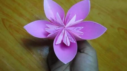 儿童手工折纸剪纸DIY制作教程: 漂亮的睡莲花!