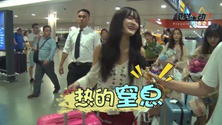 SNH48大曝出国行糗事 调侃成员吃螃蟹吃到过敏