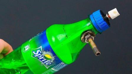 废弃的瓶子不要扔, 稍作改动一个喷水器就完成了!