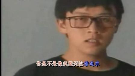 张雨生 - 我的未来不是梦
