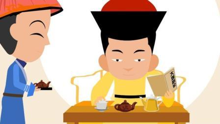 飞碟说 第二季:人间至味是清茶 那么茶的历史变迁你又知道多少呢 170825