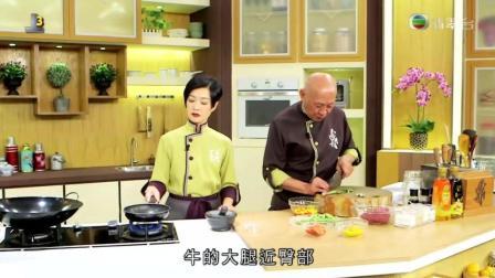 顶爷教煮菜! 黑椒芦笋牛肉粒, 鼎爷做菜锅气啊