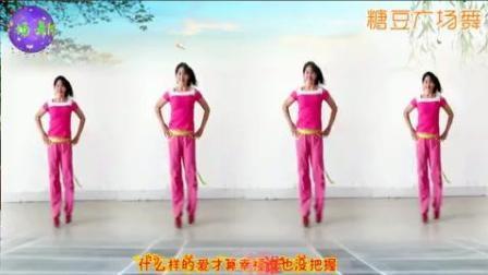 阿采广场舞算什么 32步DJ舞曲
