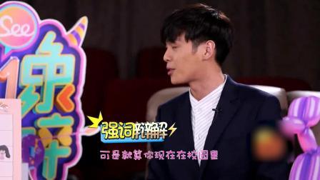 """张若昀曾经发微博说要娶陈瑶,被美女主持人挖出""""尴尬到一脸"""""""
