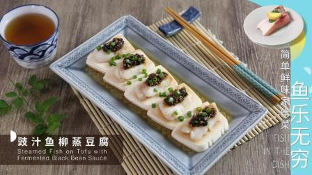 鱼柳和豆腐注定在七夕相遇 285