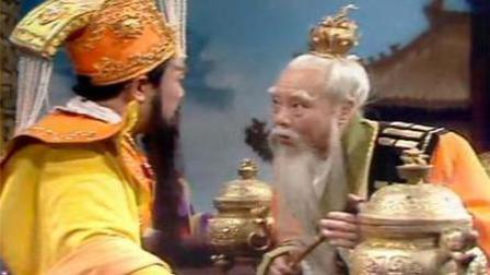 《西游谜中谜》第170话 暗度陈仓之局: 玉帝和老君谁才是天界老大