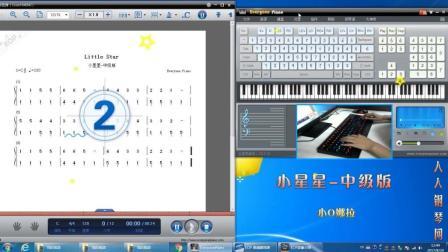 小星星-EOP键盘钢琴弹奏-提供五线谱+双手简谱下载