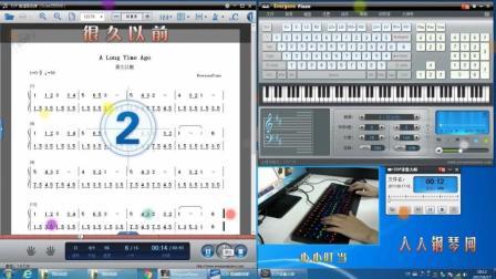 很久以前-EOP键盘钢琴弹奏-提供五线谱+双手简谱下载