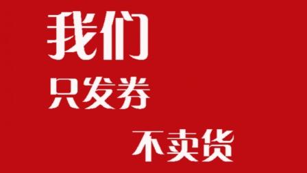 SaSa淘淘乐APP使用视频教程