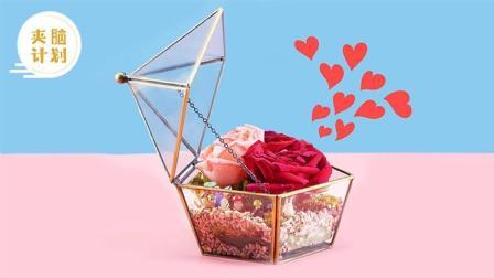 鲜花礼盒轻松做 秀恩爱也能很有创意 87