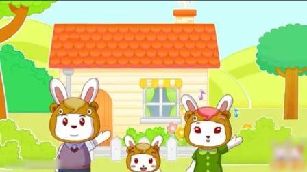 《三只小熊》儿童动画儿歌