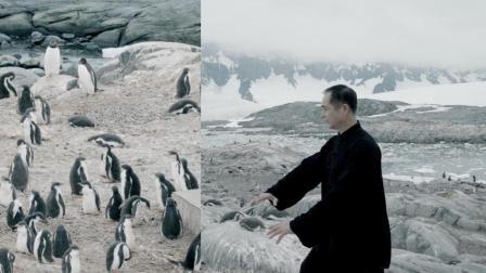 中国有嘻哈 南极有太极 96