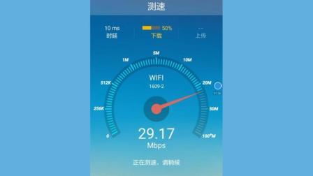简单设置一下wifi选项, 让你的华为手机网速更胜一筹, 快试试吧