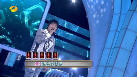 网络热门歌曲《老鼠爱大米》,杨臣刚倾力呈现