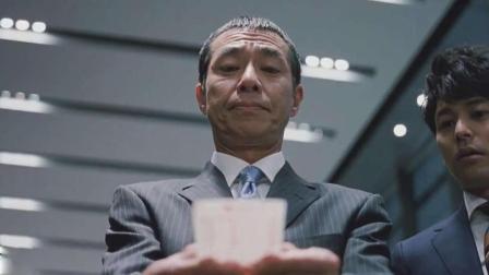 先赢的是纸, 后赢得才是钱! 日本神反转颜艺广告