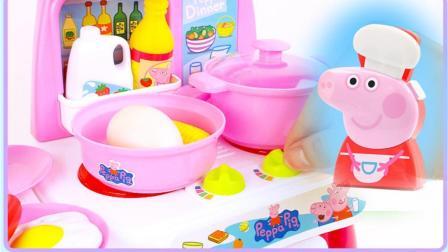 玩具学堂 2017 小猪佩奇家的欢乐厨房过家家玩具 422 佩奇家的欢乐厨房