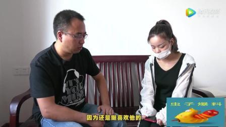 美女被骗涛哥帮助整治男主播