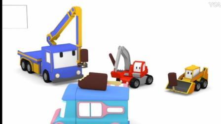 早教益智动漫 迷你卡车 起重机查理 挖掘机爱得 推土机比利组装冰激凌车 建造海洋球池