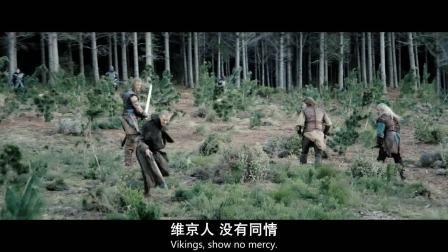 一部好莱坞动作大片《诺曼人: 维京传奇》五 就是这么热血